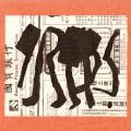 18-Poèmes-nègres-de-T.Tzara-détail-1-1993.-Collages-go1